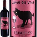 Gatto del Vino - Primitivo